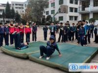 四川宣汉天生中学2020年招生办联系电话