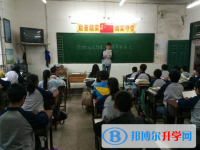 四川宣汉天生中学2020年招生代码