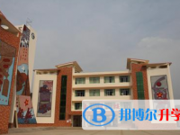 四川会理通安中学2020年宿舍条件