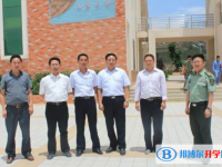 四川会理通安中学网站网址
