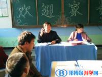 四川旺苍五峰中学2020年招生办联系电话