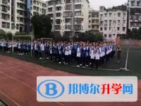 四川旺苍五峰中学地址在哪里