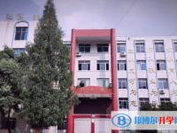 四川蓬溪实验中学2020年招生简章