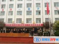 四川蓬溪实验中学2020年招生计划