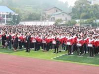 四川蓬溪实验中学2020年排名
