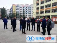 四川蓬溪实验中学2020年宿舍条件
