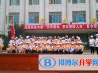 四川蓬溪实验中学2020年招生办联系电话