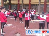 四川蓬溪实验中学网站网址