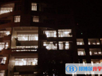 四川蓬溪实验中学怎么样、好不好