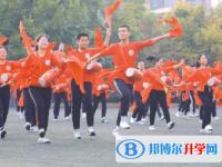 咸阳彩虹第二中学2020年招生简章