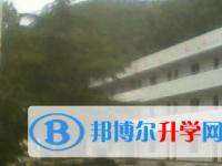 四川盐亭富驿中学2020年招生简章