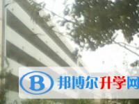 四川盐亭富驿中学2020年学费、收费多少
