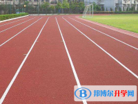 四川盐亭富驿中学2020年招生办联系电话