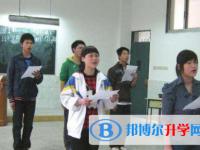 四川盐亭富驿中学2020年招生代码