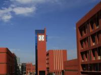 咸阳彩虹第二中学2020年录取分数线
