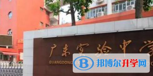 广州实验中学越秀国际部2020年招生简章