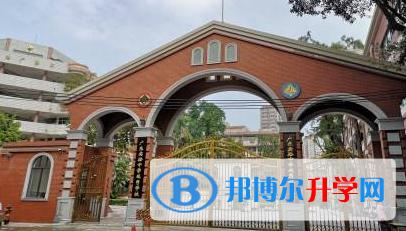 广州实验中学越秀国际部2020年招生计划