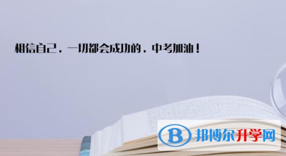 2020年眉山中考网络应用服务平台登录