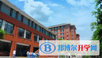 成都七中国际部2020年报名条件、招生要求、招生对象