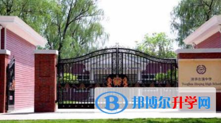 清华志清国际2020年招生简章