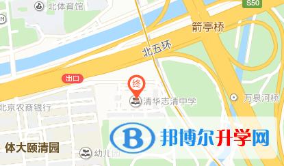 清华志清国际地址在哪里