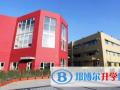 青苗国际双语学校网站网址