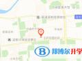 北京王府国际学校地址在哪里