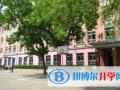 北京芳草外国语学校2020年招生办联系电话