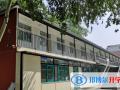 北京博文学校2020年招生办联系电话