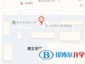 北京博文学校地址在哪里