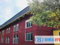 北京博文学校网站网址