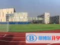 北京诺德安达2020年招生计划