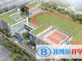 北京诺德安达2020年学费、收费多少