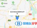 北京诺德安达地址在哪里