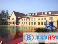 北京中加国际学校2020年招生简章