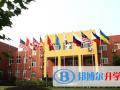 北京私立树人·瑞贝学校2020年招生简章