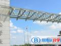北京中芯学校2020年招生简章