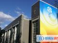 北京第一零一中学2020年招生简章