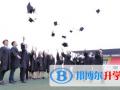美国利弗莫尔国际学校2020年招生简章