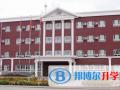 北京科迪实验中学2020年招生简章