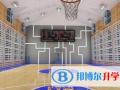 橘郡美国高中(北京校区)2020年报名条件、招生要求、招生对象