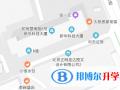 橘郡美国高中(北京校区)地址在哪里