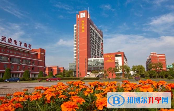 诸暨海亮国际学校小学部2020年招生计划