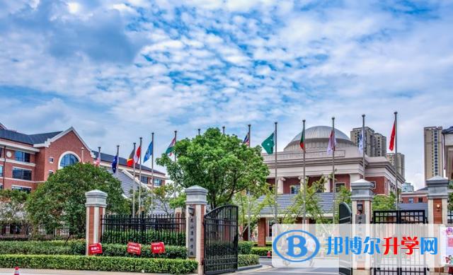 华东康桥国际学校小学部2020年招生简章