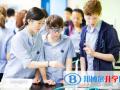 青岛耀中国际学校初中部2020年报名条件、招生要求、招生对象