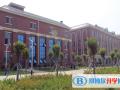 北京师范大学附属烟台国际学校初中部2020年报名条件、招生要求、招生对象