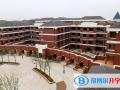 宜昌龙盘湖国际学校小学部2020年报名条件、招生要求、招生对象