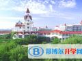 苏州国际外语学校初中部2020年报名条件、招生要求、招生对象
