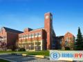 潍坊新纪元学校初中部2020年报名条件、招生要求、招生对象