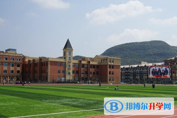 贵阳一中普瑞国际学校初中部2020年招生简章